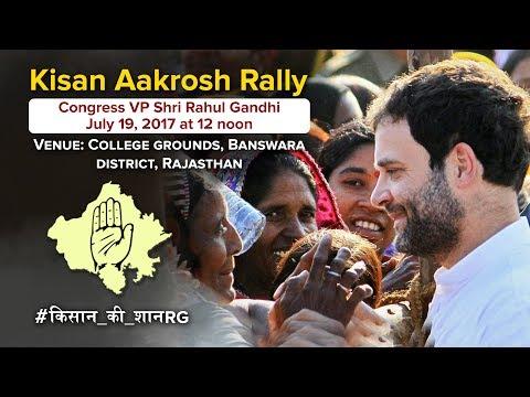 LIVE : Congress VP Rahul Gandhi addresses Kisan Aakrosh Rally in Banswara, Rajasthan
