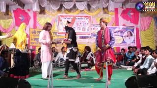 Kaluram Bikharniya New Bhajan 2016 | Bheru Gungariya HD VIDEO | Marwadi Live Bhajan |