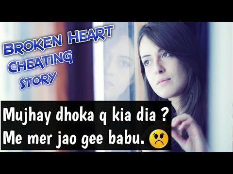 Very Sad Painful Conversation B/W Girl & Boy | Broken Heart Love Story | Short Love Story