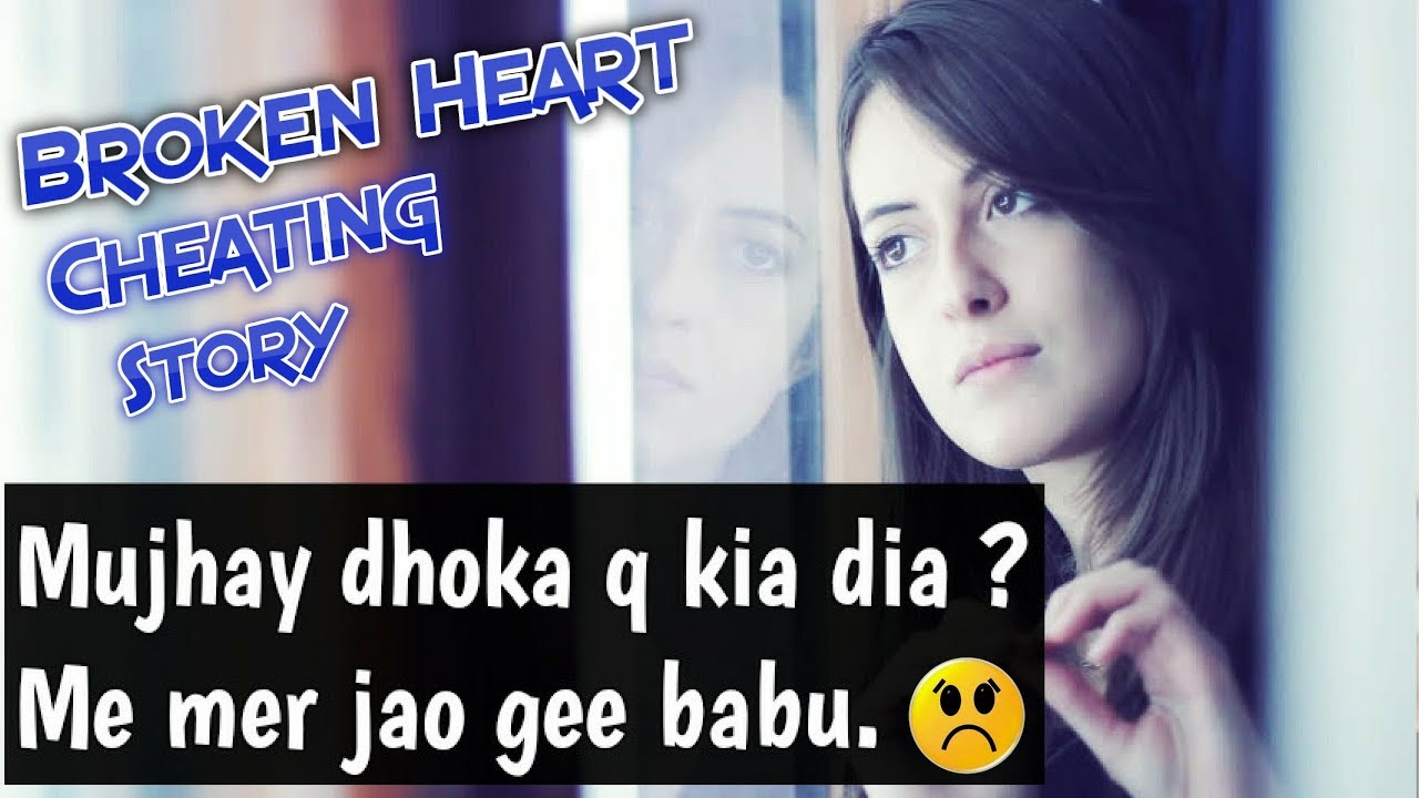 broken heart for girl