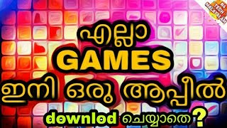 All games in onu app YooB games malayalam review