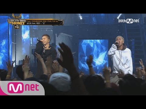 [SMTM4][Full] Song Minho(feat.Taeyang) – 'Fear' @ Semi Final FULL ver. EP.09