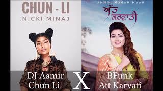 Chun Li | Att Karvati | DJ Aamir | BFunk