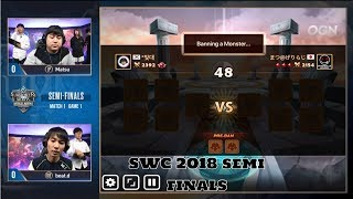 Summoners War World Arena Championship 2018 Semi Finals BeatD Vs Matsu