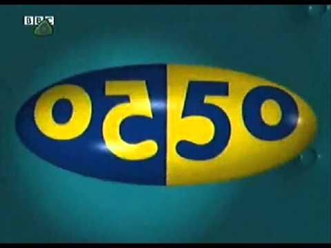 50/50 (Intro)