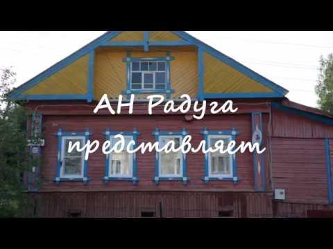 Купить дом в Юрьевце Ивановской области улица Подгорная