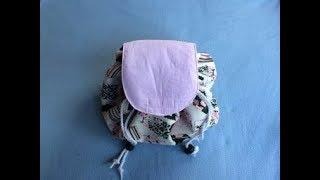 #DIY Drawstring cosmetic bag | Makeup bag | tutorial