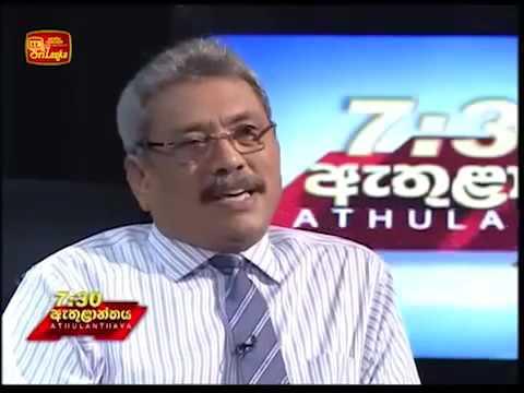 Got-A- 6  Rajapaksa Interview