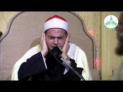 Shaykh Gomma Subhy  - Mehfil Husnay Qiraat 2015