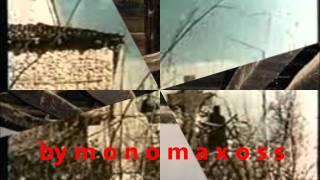 ΕΜΒΑΤΗΡΙΟ ΠΑΥΛΟΣ ΜΕΛΑΣ-ΣΠΑΝΟΣ ΓΙΑΝΝΗΣ.wmv