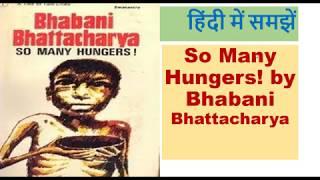 Summary of So Many Hungers! by Bhabani Bhattacharya हिंदी में समझें