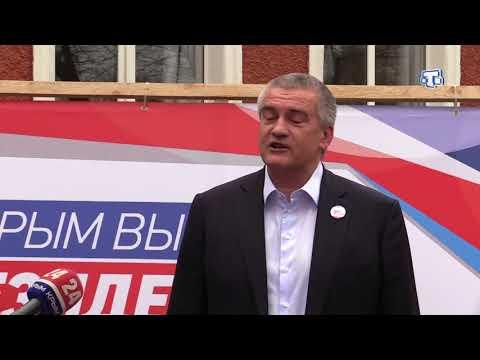 Крым впервые выбирает