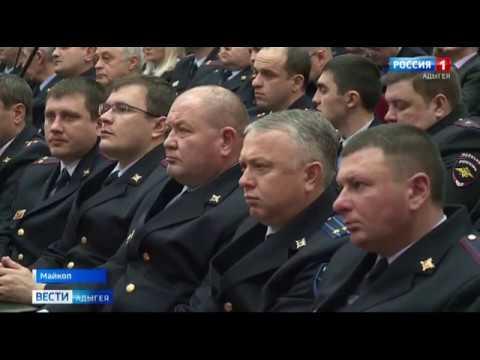 В республиканском МВД с участием Главы Адыгеи состоялось расширенное заседание коллегии ведомства