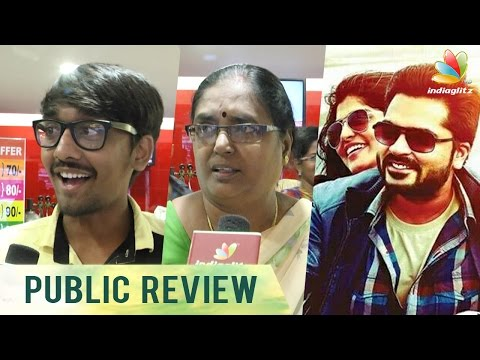 Acham Enbathu Madamaiyada Public Review and Reactions | Simbu, Gautham Menon
