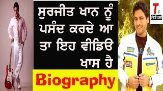 surjit khan family biography in punjabi wife songs movies jutti song wedding live pics