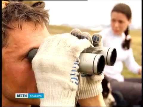 "Аутдор-слёт ""Наукан"""