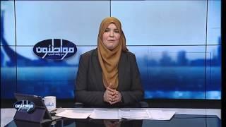 احتجاجات نقابة عمال شركة الكهرباء والغاز / الجزائر.. البطالون يصعدون احتجاجاتهم في ورقلة