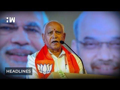 Headlines: Congress accuses BS Yeddyurappa of ₹1800 crores corruption