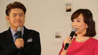 木佐彩子、一人息子は「夫に似てのんびり屋」 ヒロミら「子育て」を語る 「エリアベネッセ 」トークイベント(1)