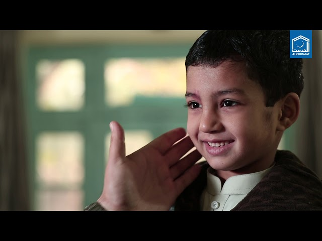 Alkhidmat Foundation Orphan Care Program Song