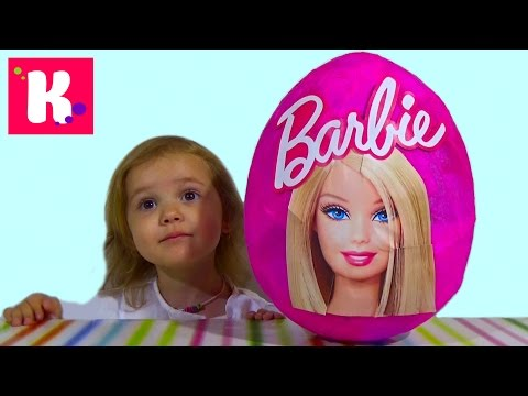 Барби большое яйцо с сюрпризом обзор игрушек