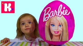 Барби большое яйцо с сюрпризом/ обзор игрушек