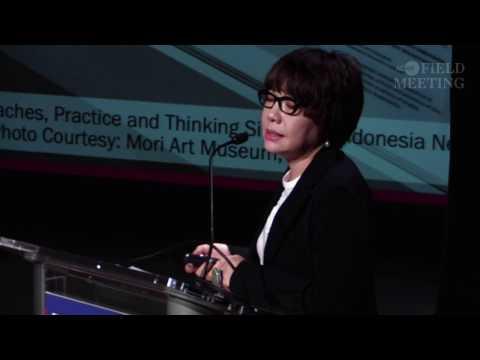 FIELD MEETING Take 4: Thinking Practice - Mami Kataoka (ACAW 2016)
