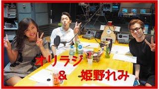 お笑いコンビ「オリラジ」の『あっちゃん』こと、中田敦彦が2016年10月2...