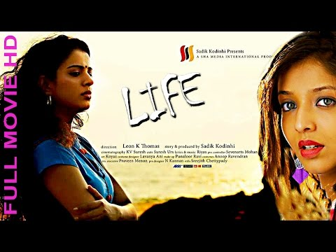 Tamil New Movies 2016 Full Movie LIFE | Tamil full movie 2016 new releases HD | With Subtitle