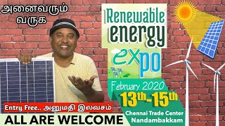 Renewable Energy 2020 || Chennai Trade Center || Sakalakala Tv || Arunai Sundar ||