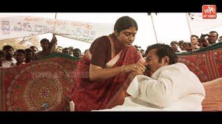Yatra Movie New Theatrical Trailer | Mammootty | Jagapati Babu | Ashrita Vemuganti | YOYO AP Times