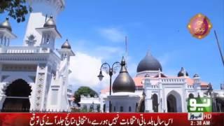 Ramadan In Malaysia - Pegham e Ramadan