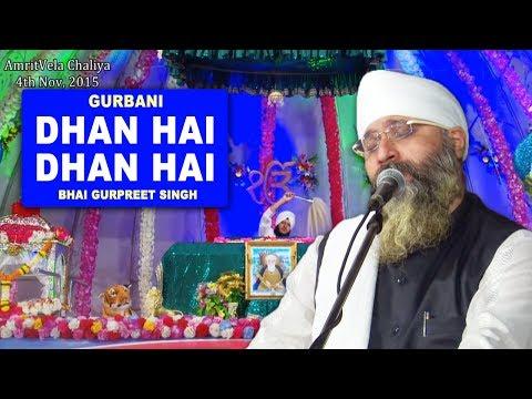 Dhan Hai Dhan Hai | Bhai Gurpreet Singh (Rinku Vir Ji Bombay Wale) 5th Oct, 2015  AmritVela Chaliya