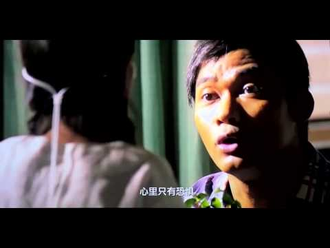 Sát Phá Lang 2 Thuyết Minh - Ngô Kinh, Tony Jaa, Cổ Thiên Lạc