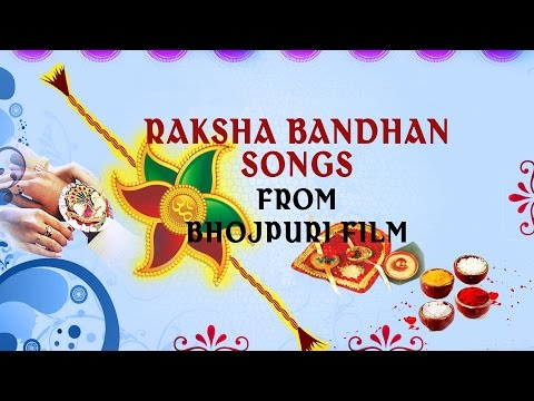 RAKSHA BANDHAN 2015 - Bhojpuri Video Songs Jukebox [ Rakhi Ka Tyohar ]