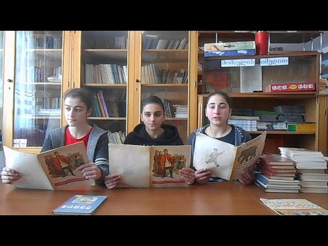 Изображение предпросмотра прочтения – «Аспиндзская публичная школа 8 класс» читает произведение «Что ни страница, — то слон, то львица» В.В.Маяковского