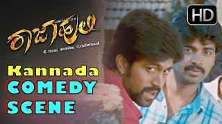 Chikkanna Comedy Scenes | Rajahuli Kannada Movie HD | Kannada Comedy Scenes 315