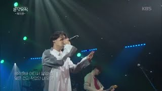 헤이맨 - 숨은 별 [올댓뮤직/All that Music] 20200604