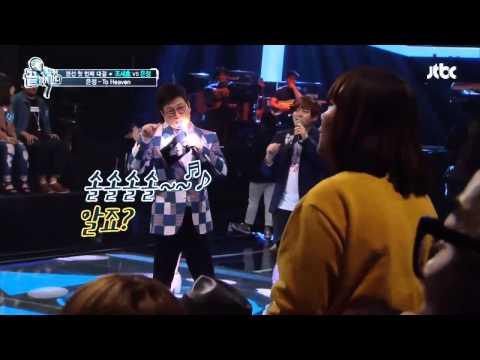 T-ara eunjung (elsie) - To Heaven