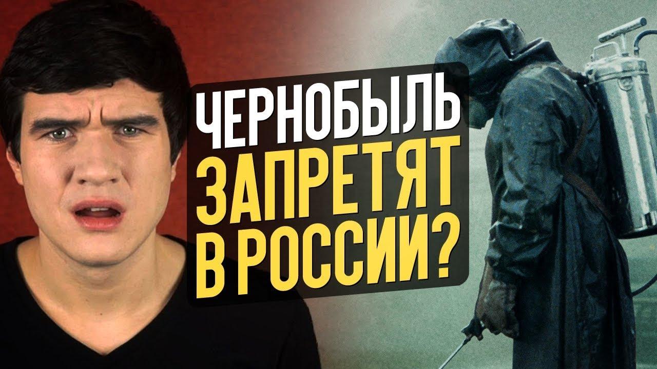 Чернобыль запретят в РФ, иск к BadComedian, История игрушек 4, Гладиатор 2 и др – Новости кино