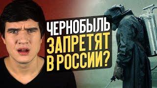 Чорнобиль заборонять в РФ, позов до BadComedian, Історія іграшок 4, Гладіатор 2 та ін – Новини кіно