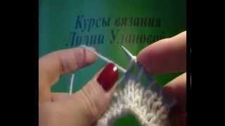 Две петли провязать вместе лицевой скрещенной - Two loops knit together the front crossed(Мастерская Лилии Улановой - подробные мастер-классы создания красивых, оригинальных и качественных моделе..., 2014-11-14T17:56:16.000Z)