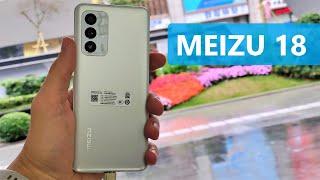 Первое впечатления от Meizu 18 - Новый компактный смартфон на топовом железе.