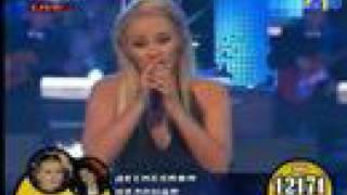 DesiSlava feat. Melinda - Lale Li Si, Ziumbiul Li Si LIVE