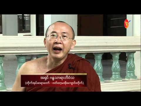 Burmese Buddhism in Thailand