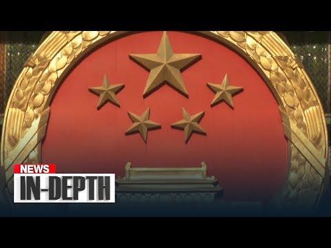 [NEWS IN-DEPTH] Analysis on Chinese Communist Party leadership plenum