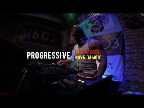 PROGRESSIVE PARTY - 16/02/2018 - FRAGMENTS