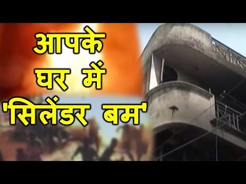 CCTV Video Of Cylinder Blast In Delhi's Sunlight Colony
