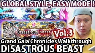 Brave Frontier Grand Gaia Chronicles Disastrous Beast Vol.3 Walkthrough ブレフロ海外版【グランガイア戦記「災厄の焔獣」】