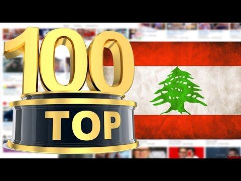 I'M IN THE TOP 100 YOUTUBERS IN LEBANON!
